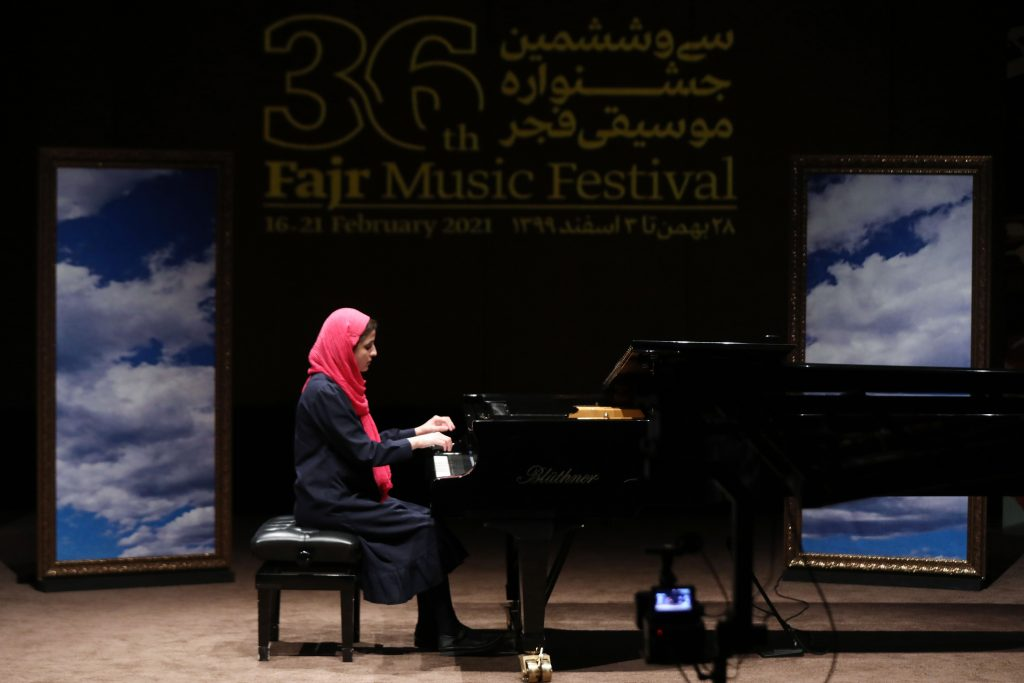 Pictorial report of Fajr Music Festival's fourth day