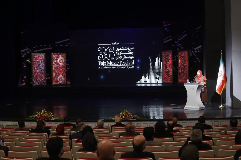 Pictorial report of 36th Fajr Music Festival's closure ceremony