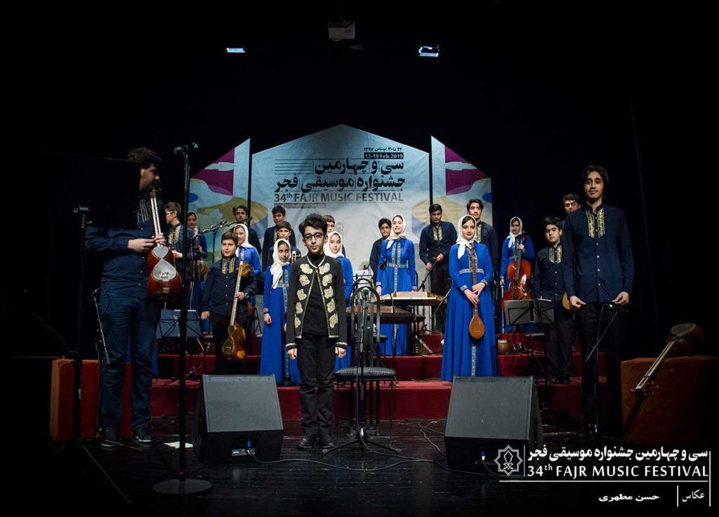 گزارش تصویری ارکستر نوجوانان رودکی – قادر رودکیان در فرهنگسرای نیاوران