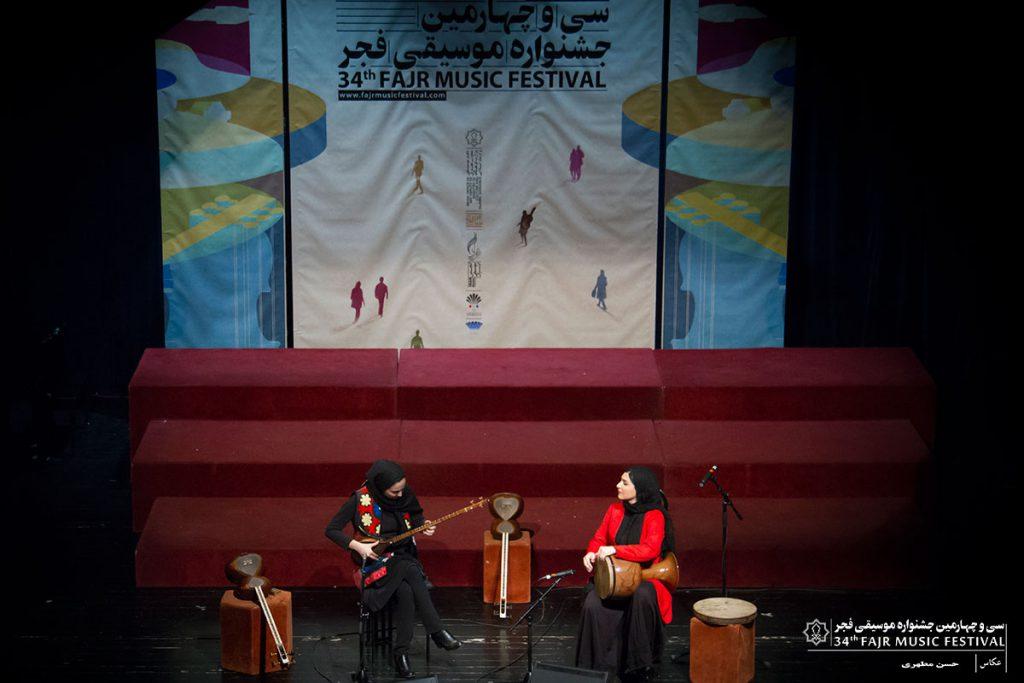 گزارش تصویری اجرای گروه نوبهار – بهاره فیاضی – داوود فیاضی