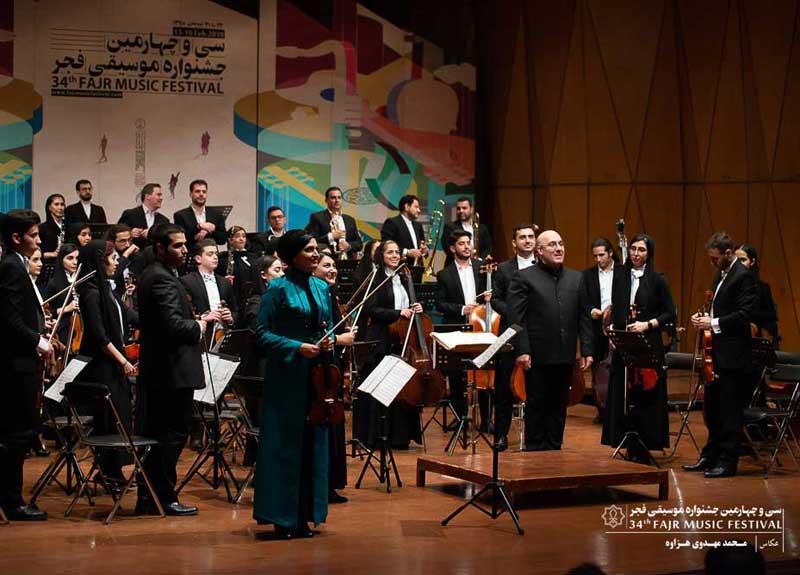 نگاهی به اجرای ارکستر سمفونیک رسانه هنر در اولین شب جشنواره سی و چهارم – رودکی میزبان باخ و شبرت شد