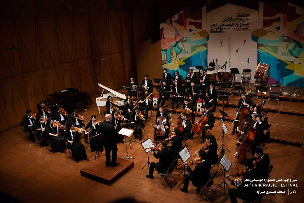 گزارش تصویری کنسرت ارکستر سمفونیک رسانه هنر – امیر پدرام طاهریان در اولین شب سی و چهارمین جشنواره موسیقی فجر