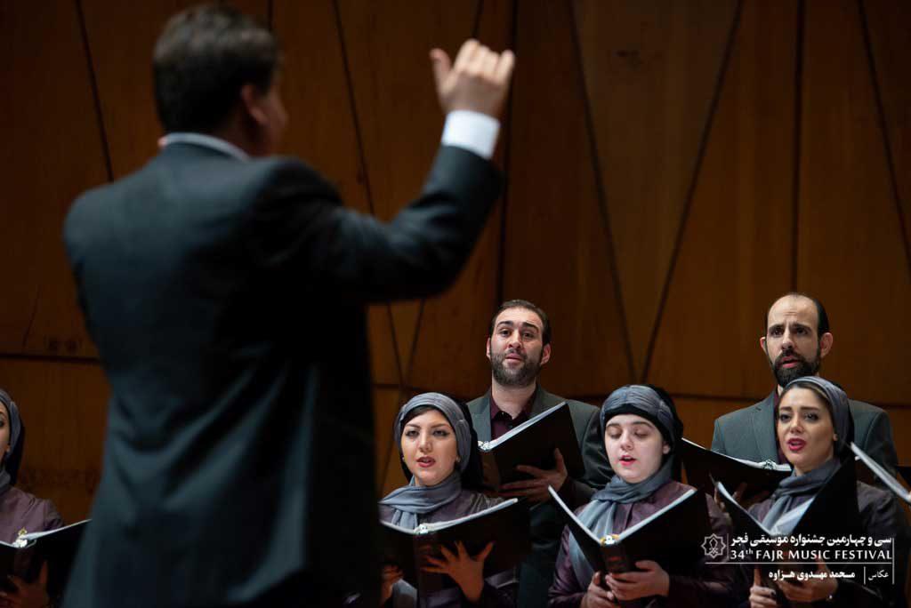 اجرای گروه  کر اردیبهشت در تالار رودکی در روز پنجم جشنواره موسیقی فجر
