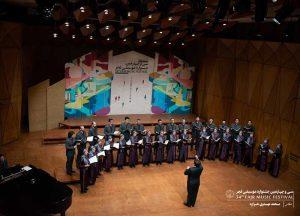 برنامه مفصل گروه کر اردیبهشت اجرا شد – از موتسارت تا قطعات مازندرانی