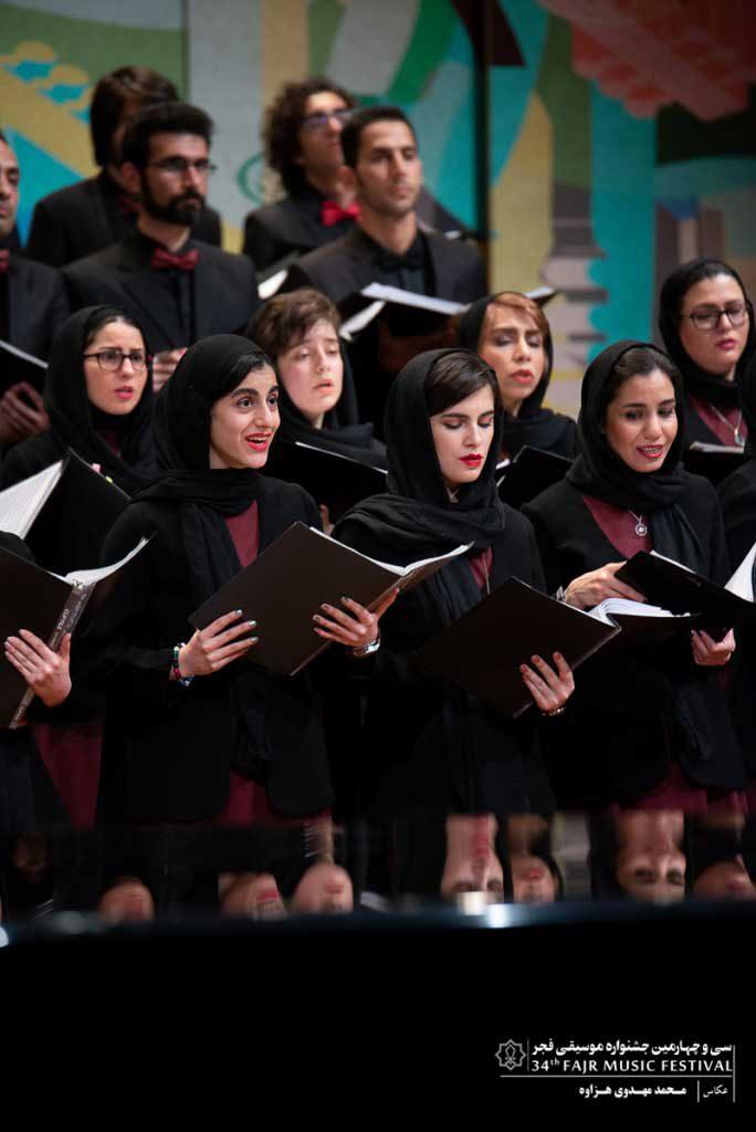 اجرای گروه کر شهر تهران در سانس اول تالار رودکی در شب ششم