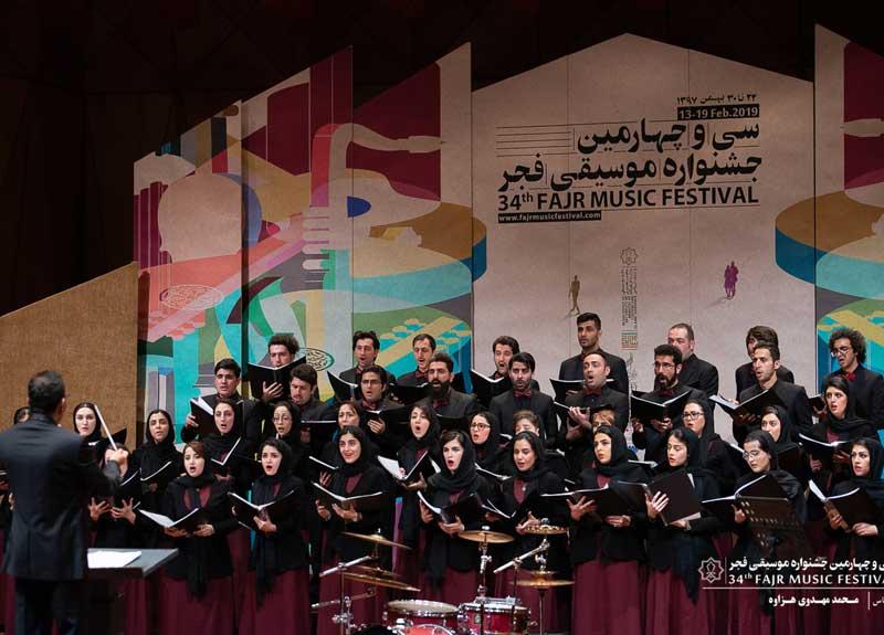 روایت کر شهر تهران از لالالند تا مینیاتورهای کرال