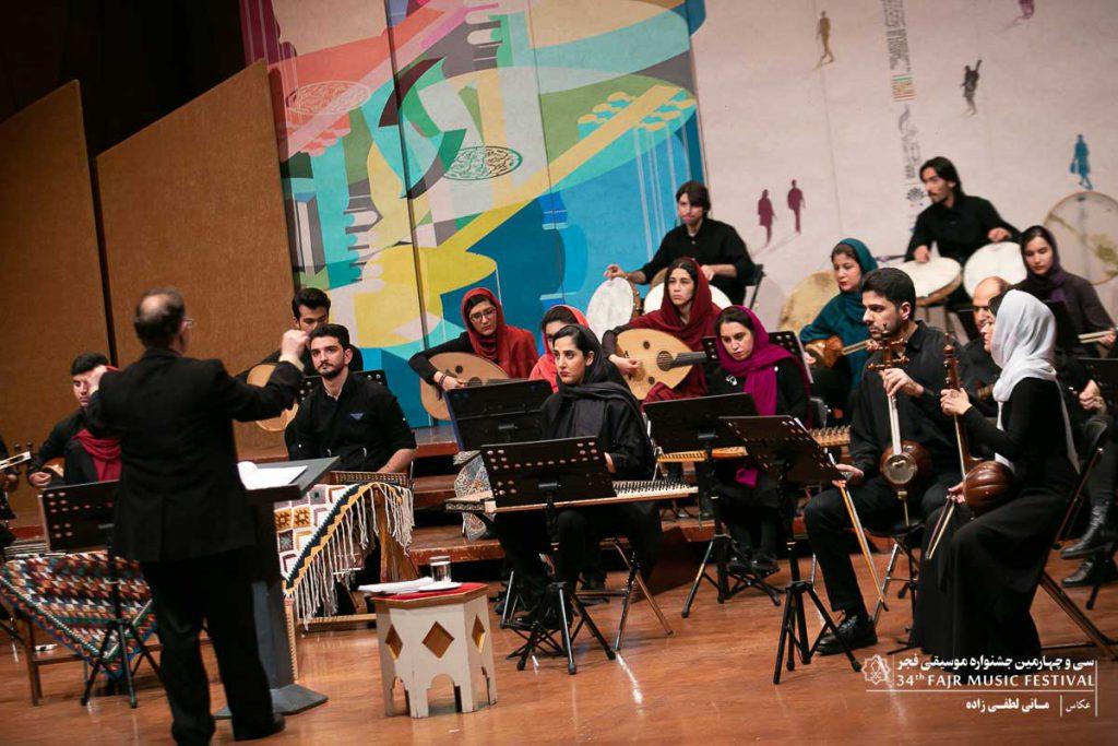 اجرای ارگستر دانشگاه هنر در رودکی (روز چهارم سانس اول)