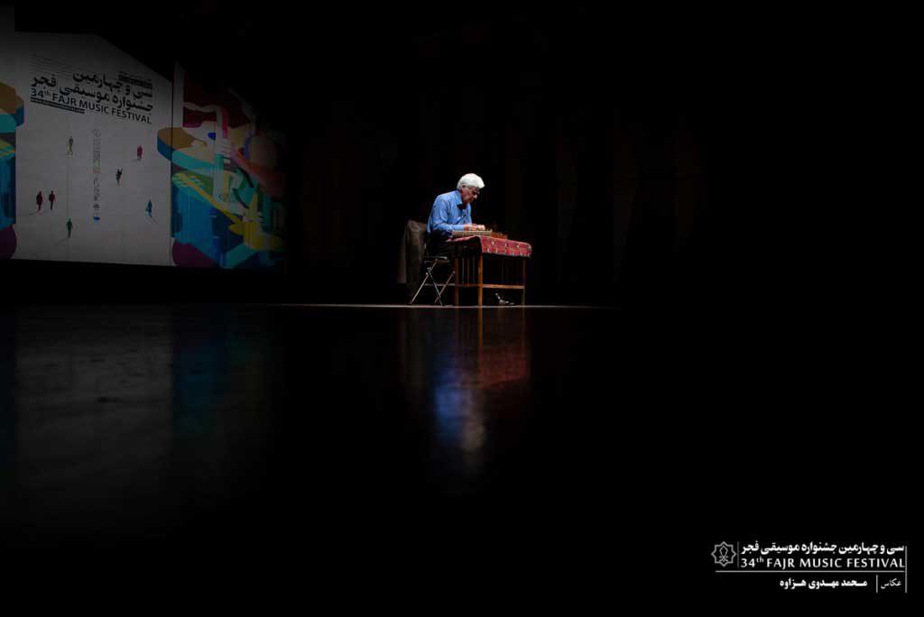 گزارش تصویری اجرای برنامه تکنوازی سنتور مجیدکیانی