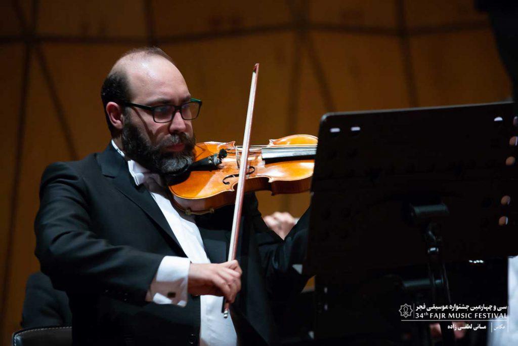 ارکستر زهی آرکو – ابراهیم لطفی
