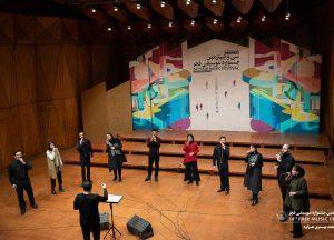 گروه آوازی تهران در تالار رودکی به صحنه رفت
