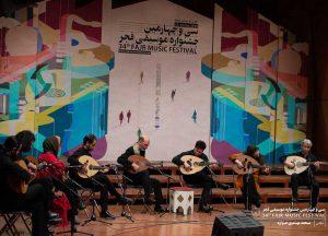 بربطیان آثار حسین بهروزی نیا را نواختند