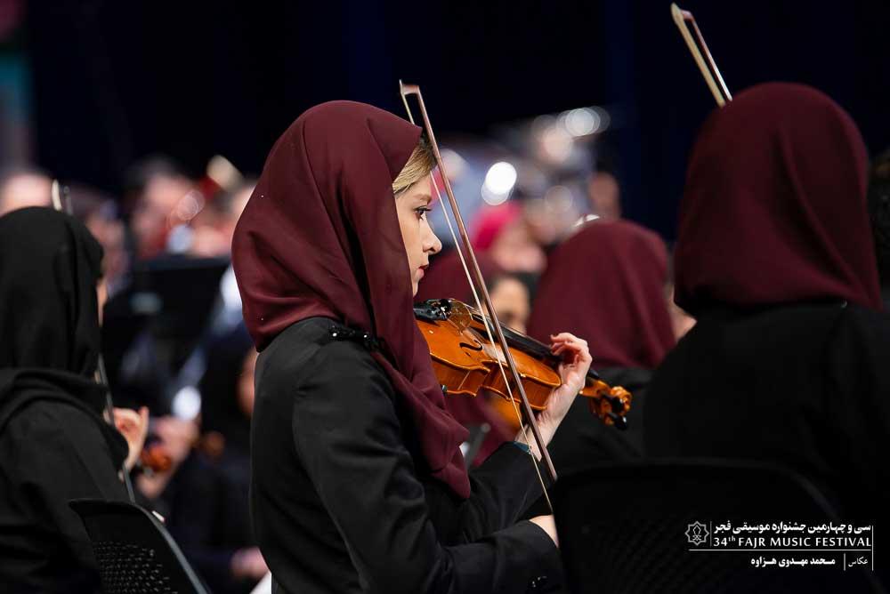 گزارش تصویری کنسرت ارکستر ملی ایران – فریدون شهبازیان در اولین شب سی و چهارمین جشنواره موسیقی فجر