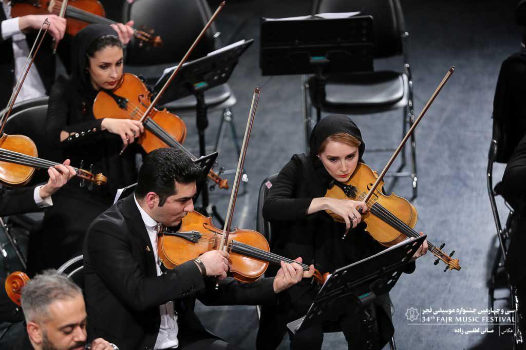 اجرای ارکستر رتوریک در تالار وحدت (روز چهارم جشنوار سانس اول)