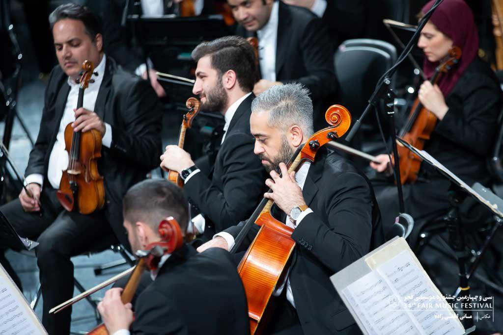 گزارش تصویری ارکستر سمفونیک تهران شهرداد روحانی