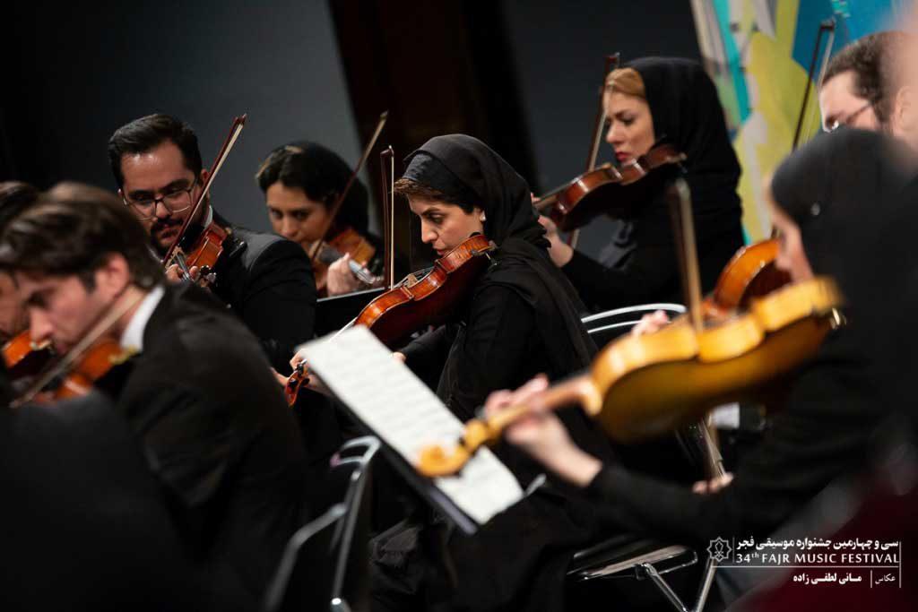 اجرای ارکستر مجلسی ایران به رهبری ایرج صهبایی در روز پنجم جشنواره