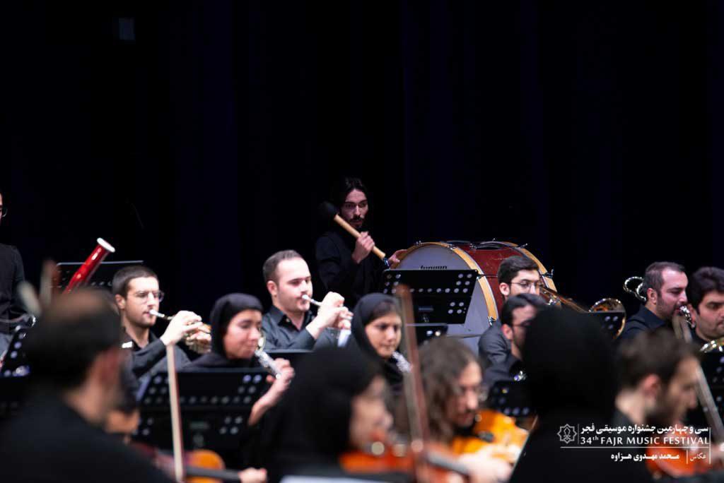 اجرای ارکستر سمفونیک آیسو در شب ششم سی و چهارمین جشنواره (وحدت سانس اول)