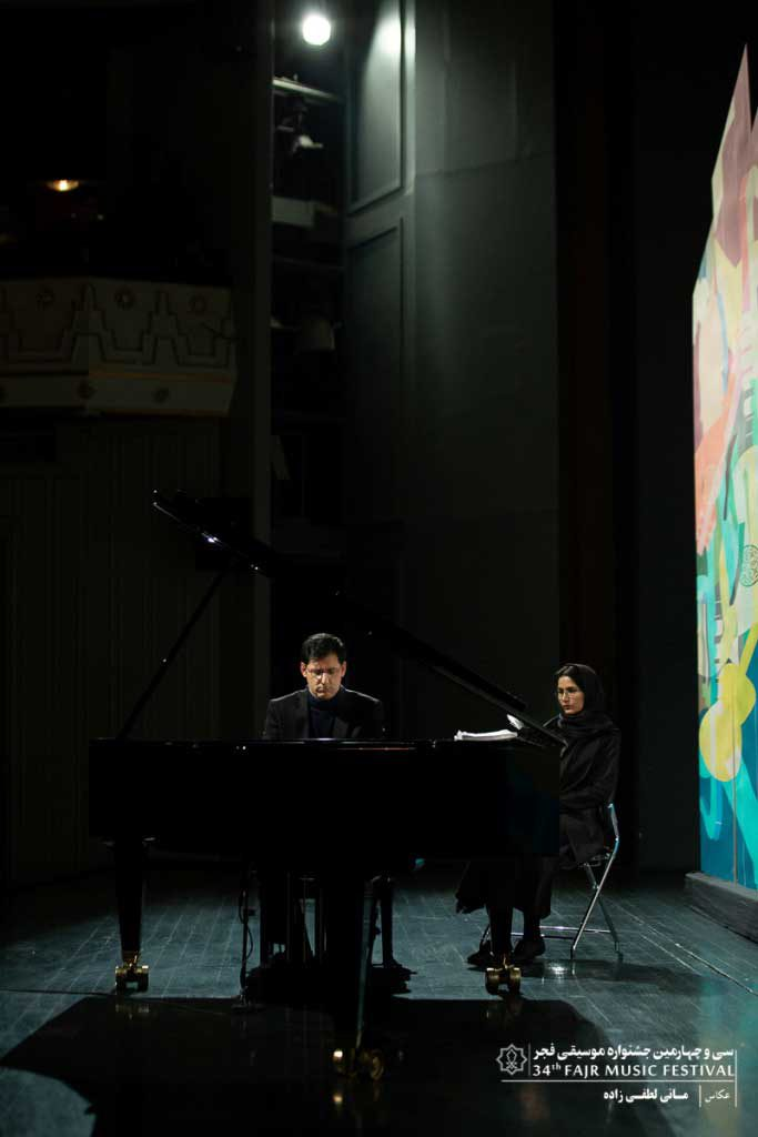 اجرای هوشیار خیام در سانس دوم تالار وحدت