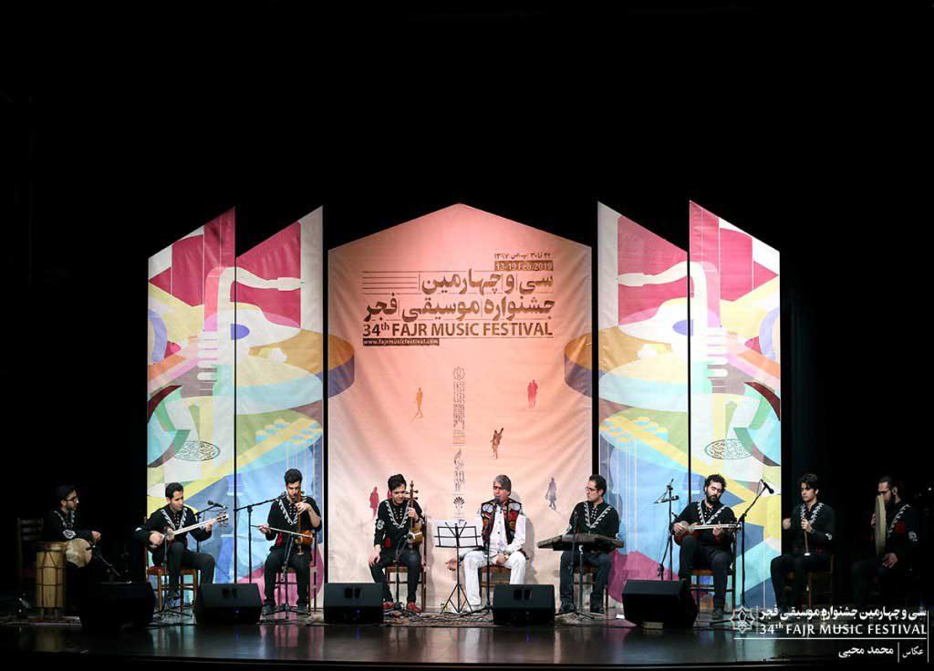 اجرای گروه نوای سیمره کوهدشت در سالن سوره حوزه هنری (شب چهارم بخش اول)