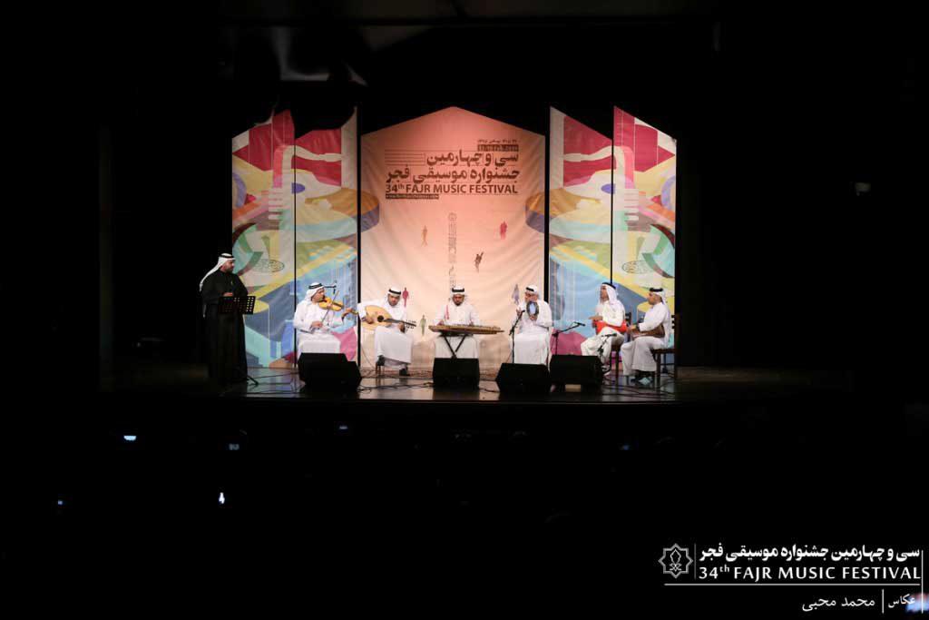 اجرای گروه میسان اهواز – مهدی سواری در سالن سوره حوزه هنری