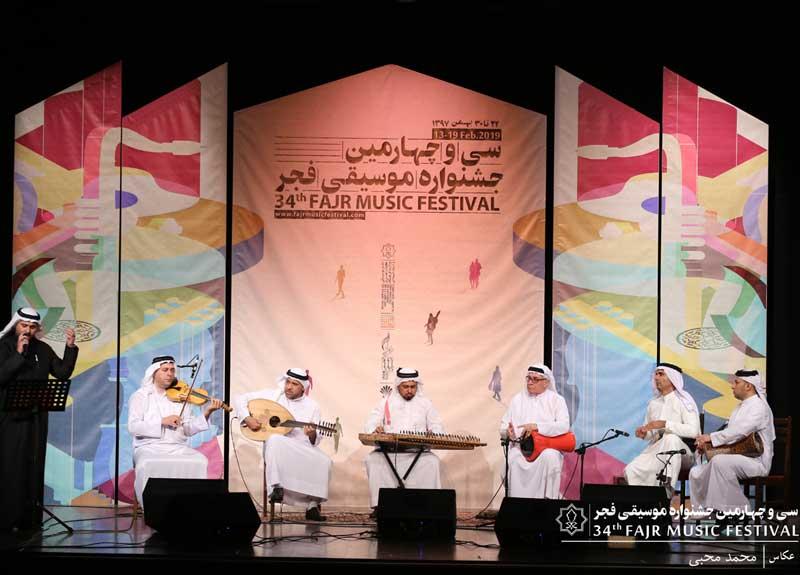 موسیقی جنوب پایان بخش جشنواره موسیقی فجر