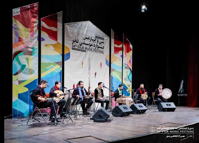 ادای احترام آهنگ به شجریان و مشکاتیان در ایوان شمس