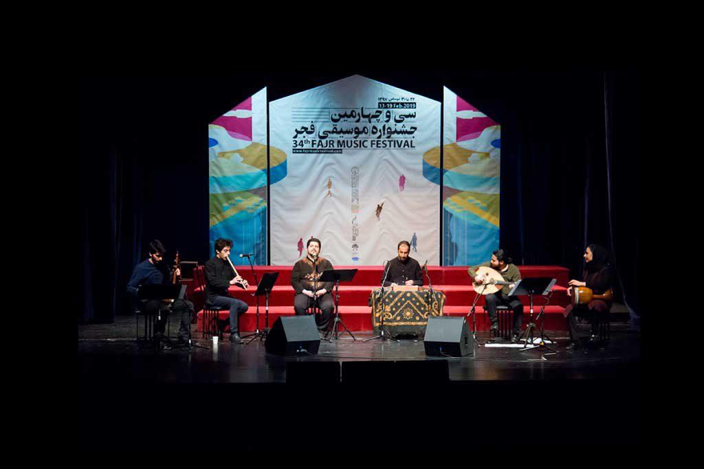 گزارش تصویری اجرای برگزیدگان جشنواره موسیقی جوان  در نیاوران (شب چهارم سانس اول)