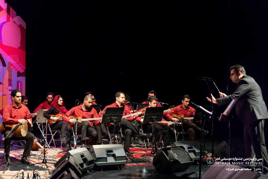 اجرای ارکستر سازهای ایرانی فارابی در سالن برج آزادی (روز چهارم )