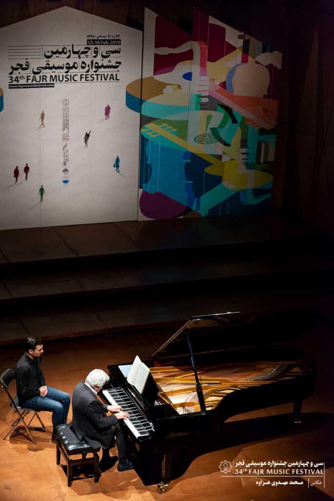 اجرای رافائل میناسکانیان در تالار رودکی (روز چهارم سانس دوم)