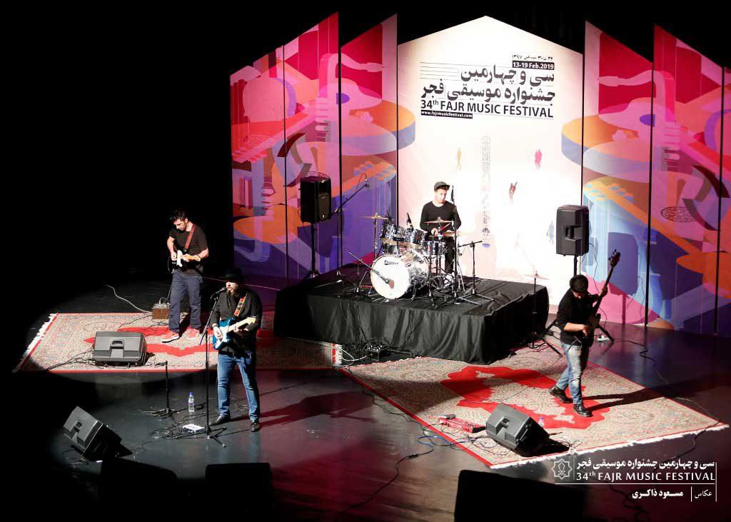 اجراهای گروههای تنور تریو و علی پرکار در سالن برج آزادی