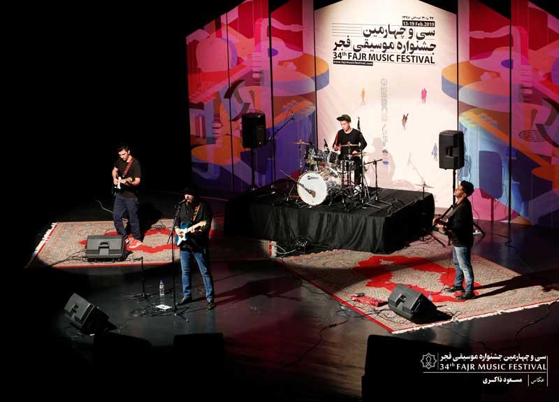 چهارگاه گروه تنور و حیدربابای علی پرکار در برج آزادی