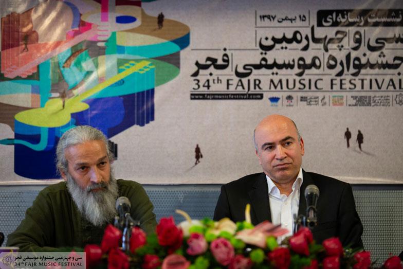 گزارش تصویری نشست خبری سی و چهارمین جشنواره موسیقی فجر