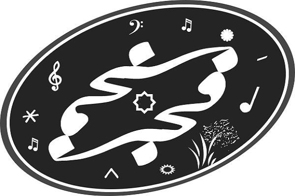 فراخوان جشنواره موسیقی فجر
