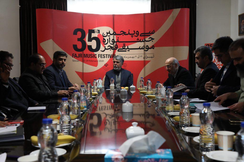 بازدید وزیر فرهنگ و ارشاد اسلامی از دبیرخانه جشنواره موسیقی فجر
