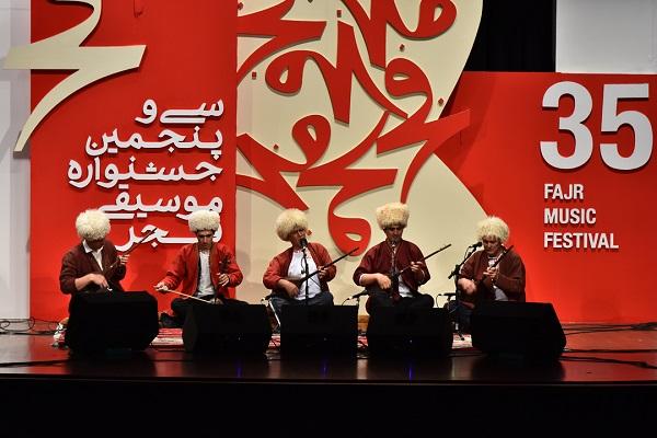نوای سازهای ترکمن با «مُقام چیلر»