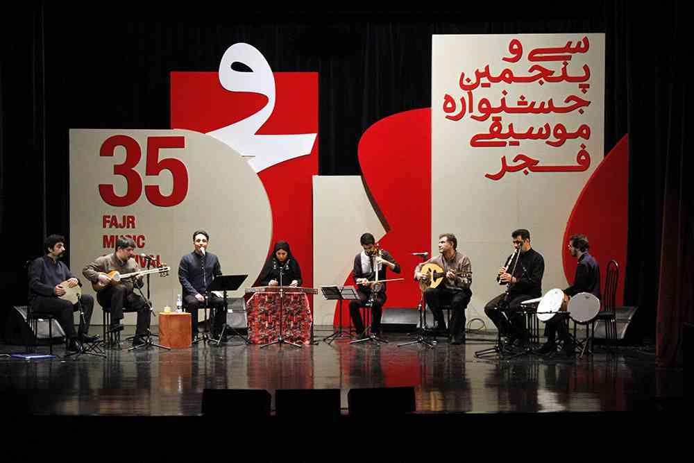 نغمه گردان/35 جشنواره موسیقی فجر