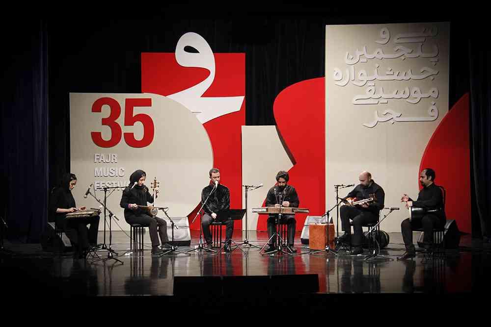 نقش/35 جشنواره موسیقی فجر