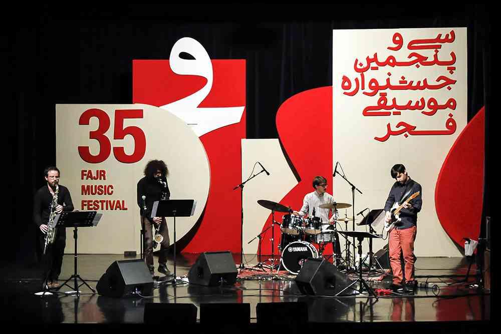 جز بنفش(اتریش)/35 جشنواره موسیقی فجر