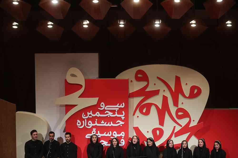 هوران/35 جشنواره موسیقی فجر