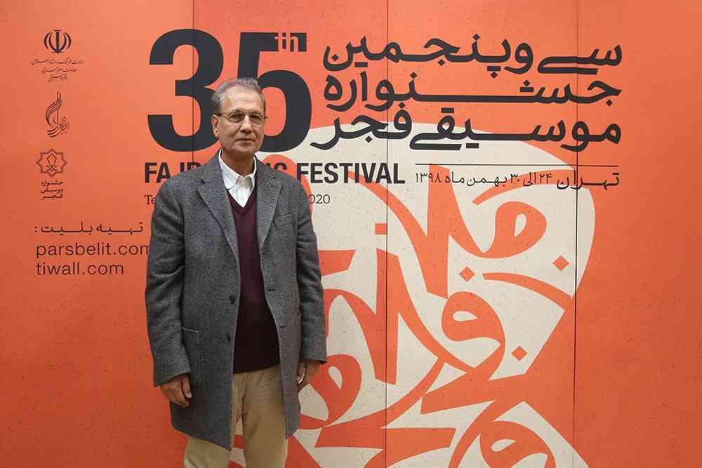 کوارتت تار/35 جشنواره موسیقی فجر