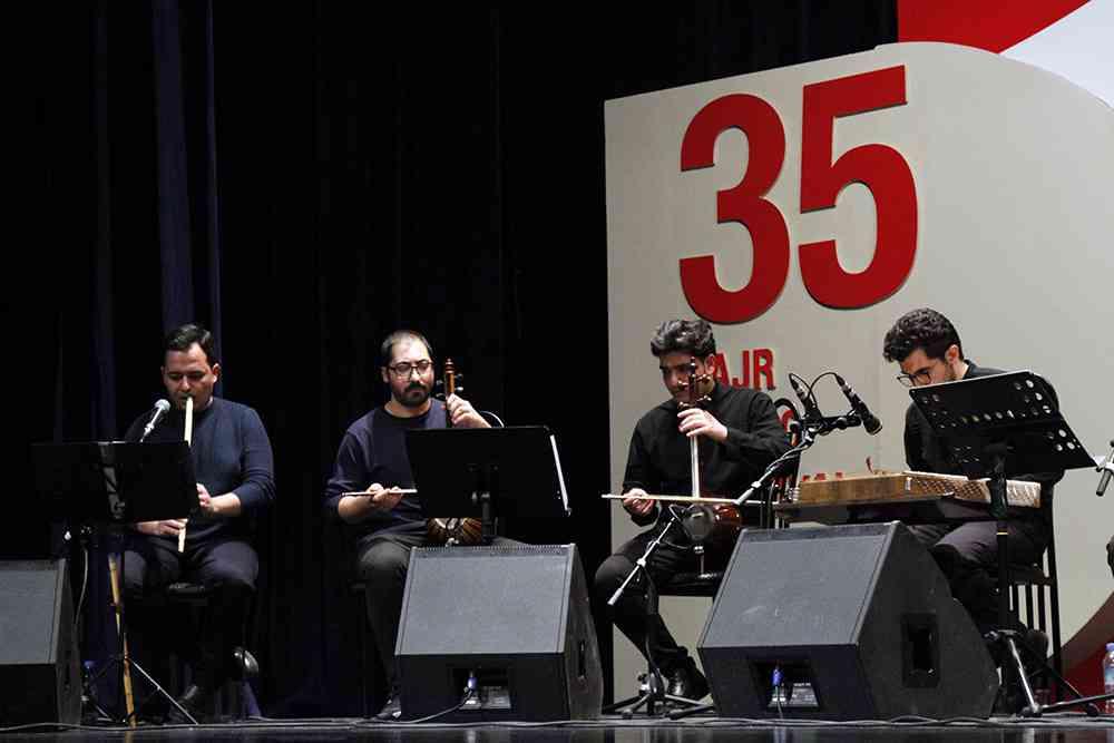 نواگردان/35 جشنواره موسیقی فجر