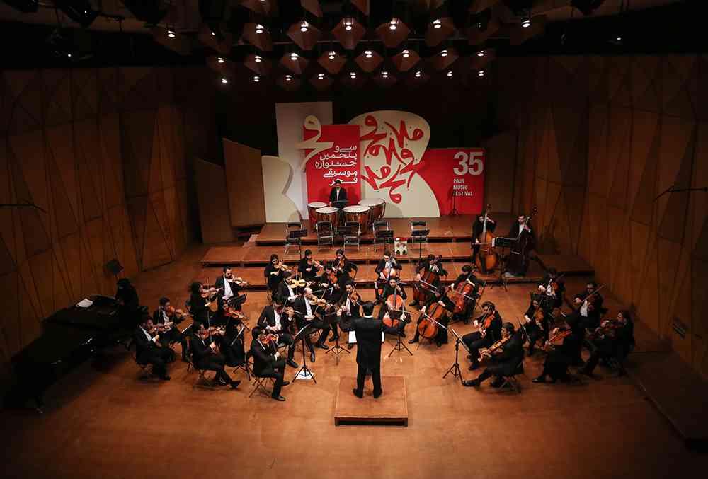 ارکستر رتوریک/35 جشنواره موسیقی فجر