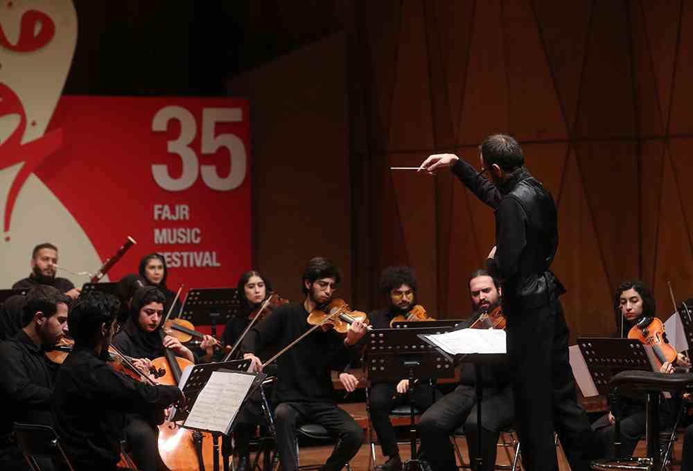 نیلپر/35 جشنواره موسیقی فجر