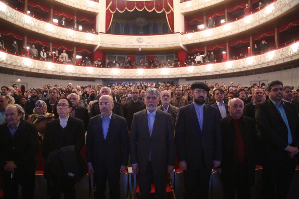 آئین اختتامیه 35 جشنواره موسیقی فجر(1)