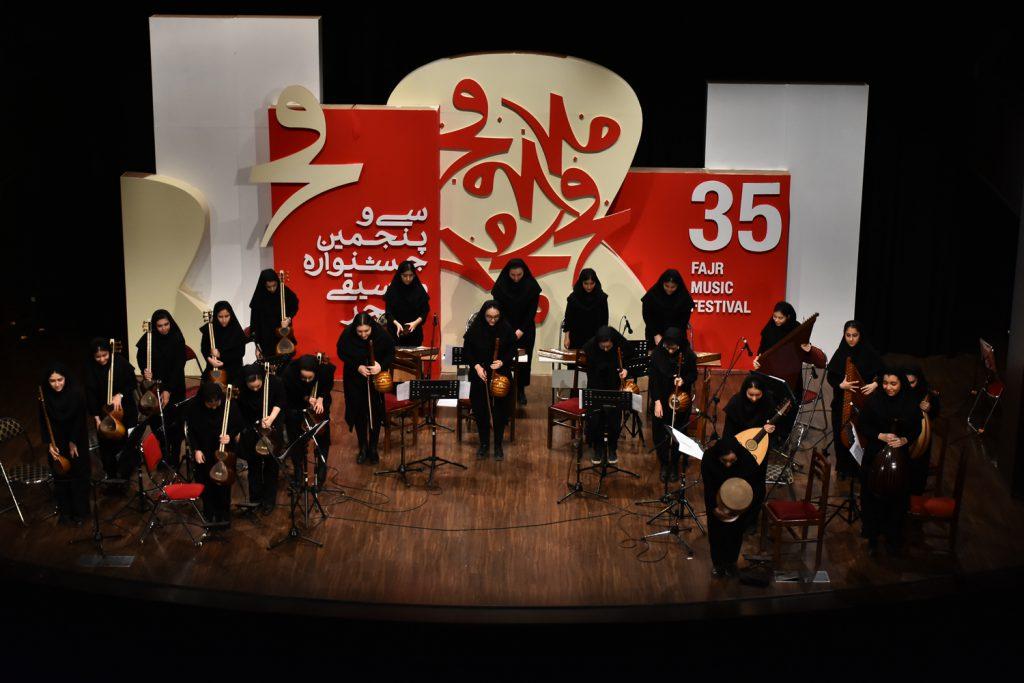 هنرستان موسیقی دختران/جشنواره موسیقی فجر
