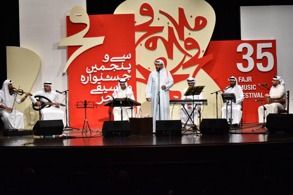 میسان/35 جشنواره موسیقی فجر