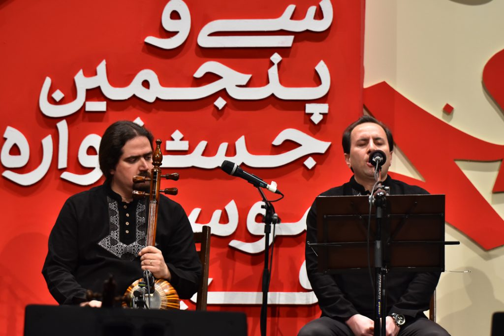 خنیاگران خیام/35 جشنواره موسیقی فجر