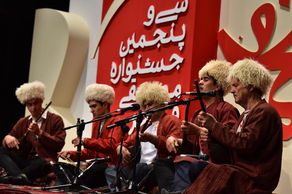 مقام چیلر/35جشنواره موسیقی فجر