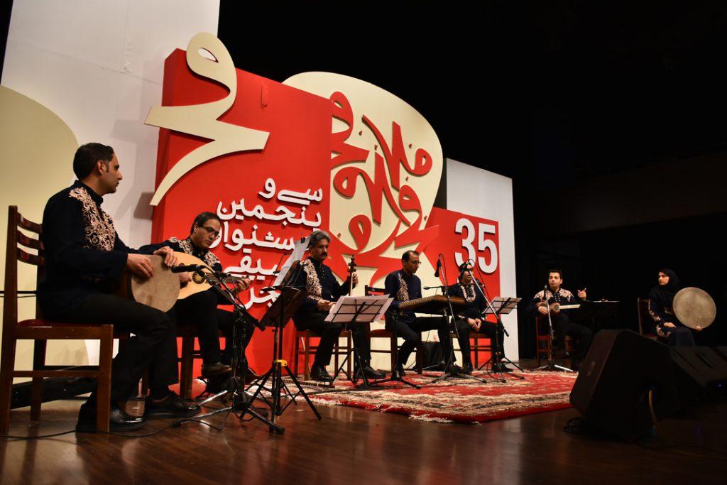 خسروان/35 جشنواره موسیقی فجر