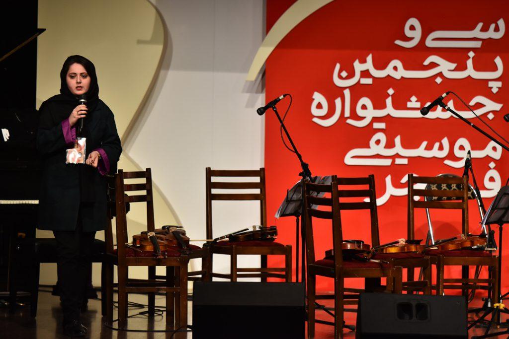 جشنواره نوای خرم/35 جشنواره موسیقی فجر