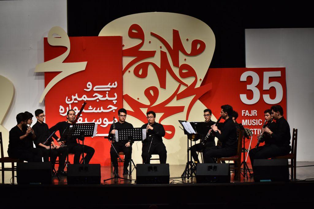هنرستان موسیقی پسران/جشنواره موسیقی فجر